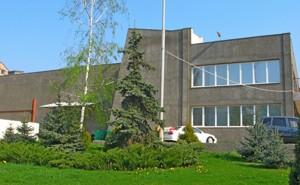 Офисно-складское помещение, Межигорского Спаса, Вышгород, R-17535 - Фото