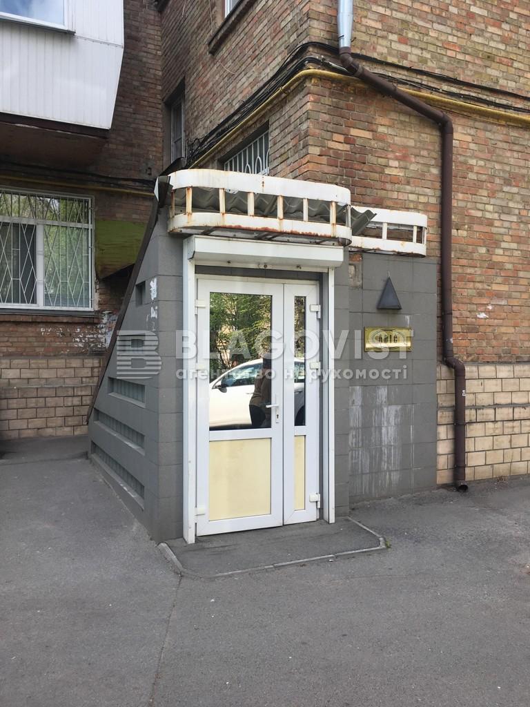 Нежилое помещение, Z-274217, Джона Маккейна (Кудри Ивана), Киев - Фото 3