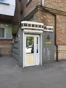 Нежилое помещение, Джона Маккейна (Кудри Ивана), Киев, Z-274217 - Фото3