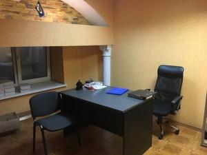 Нежилое помещение, Z-274217, Джона Маккейна (Кудри Ивана), Киев - Фото 4