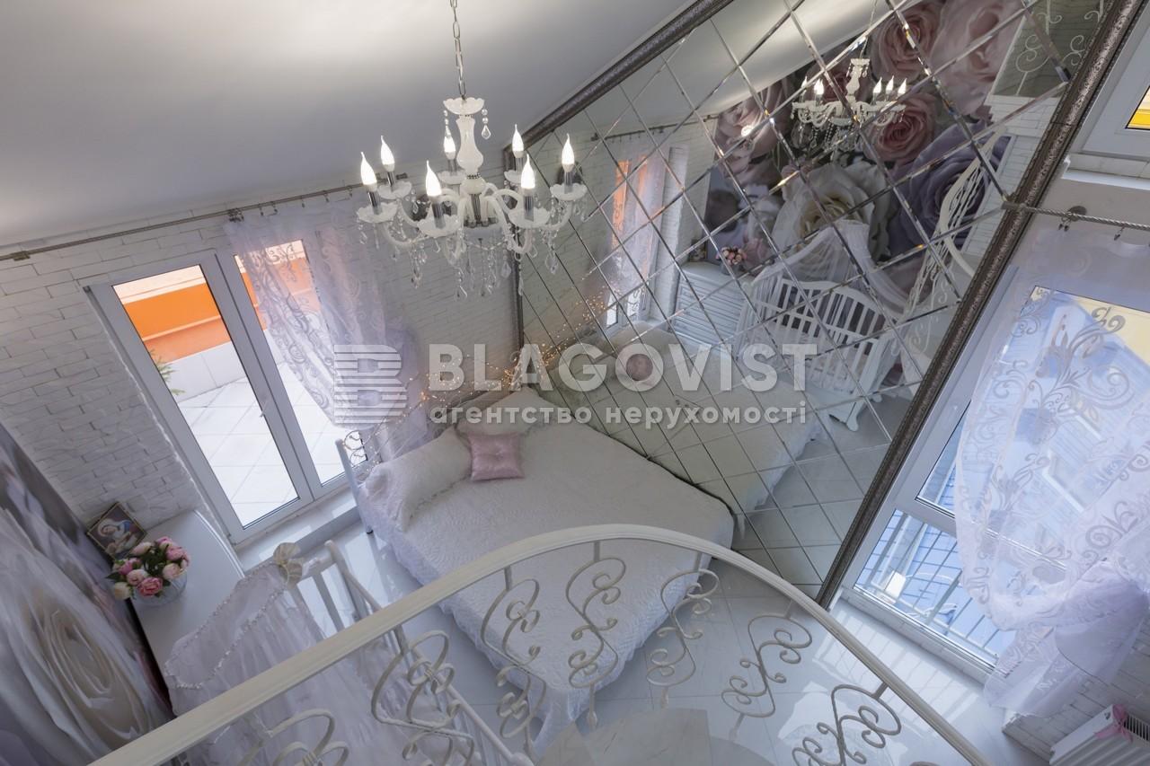 Квартира Z-323858, Регенераторная, 4 корпус 14, Киев - Фото 18