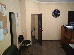 Офис, Прорезная (Центр), Киев, R-17536 - Фото