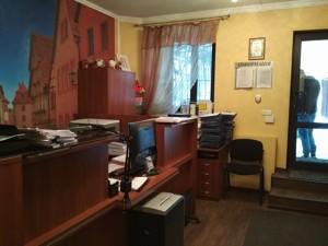 Офис, Прорезная (Центр), Киев, R-17536 - Фото 5