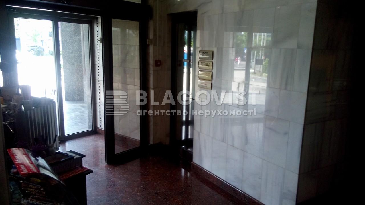 Бизнес-центр, A-108924, Петрозаводска, Киев - Фото 10