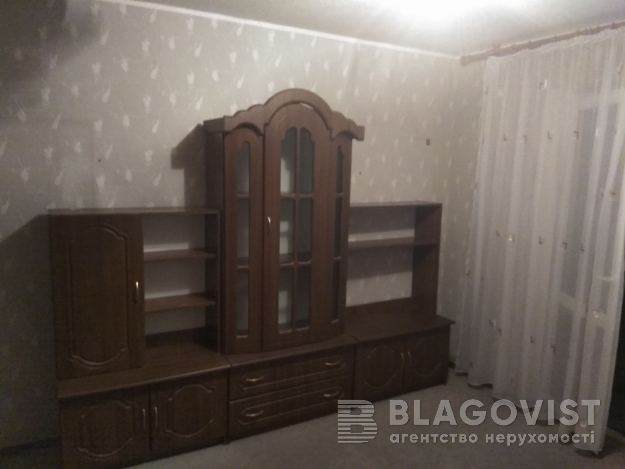 Квартира R-6603, Градинская, 6, Киев - Фото 5