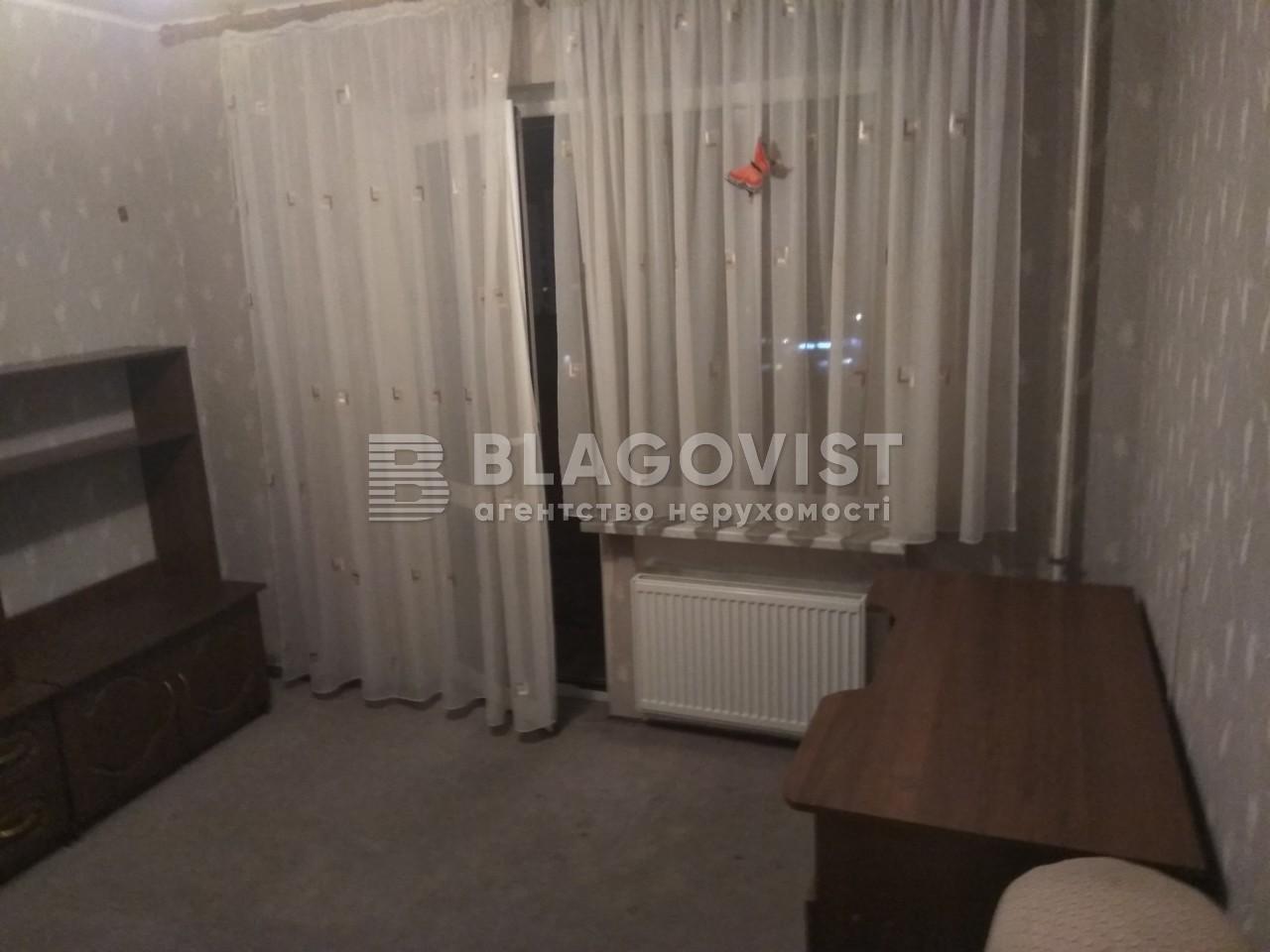 Квартира R-6603, Градинская, 6, Киев - Фото 11