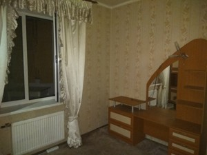 Квартира R-6603, Градинская, 6, Киев - Фото 10