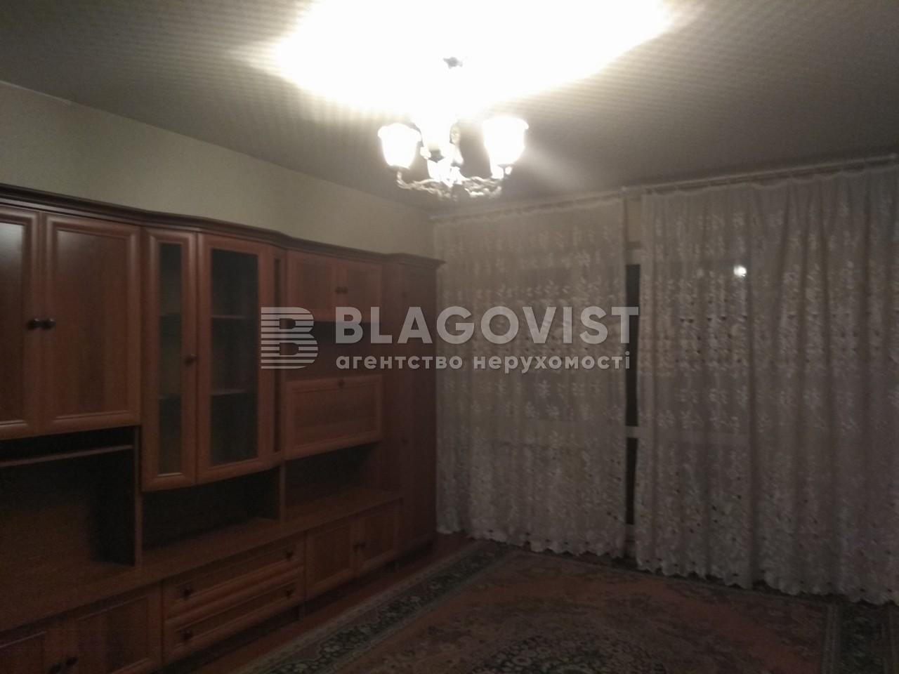 Квартира R-6603, Градинская, 6, Киев - Фото 4