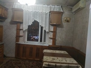 Квартира R-6603, Градинская, 6, Киев - Фото 12