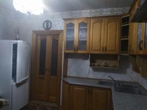 Квартира R-6603, Градинская, 6, Киев - Фото 14