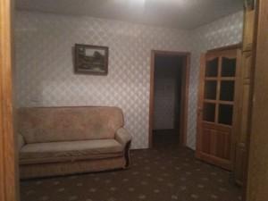 Квартира R-6603, Градинская, 6, Киев - Фото 9