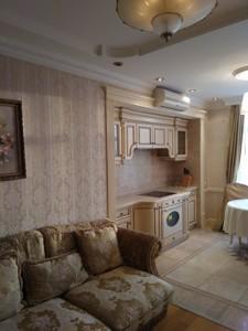 Квартира Днепровская наб., 26г, Киев, R-17610 - Фото