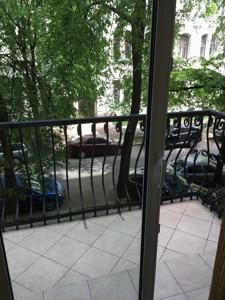 Квартира C-83330, Шелковичная, 13/2, Киев - Фото 20