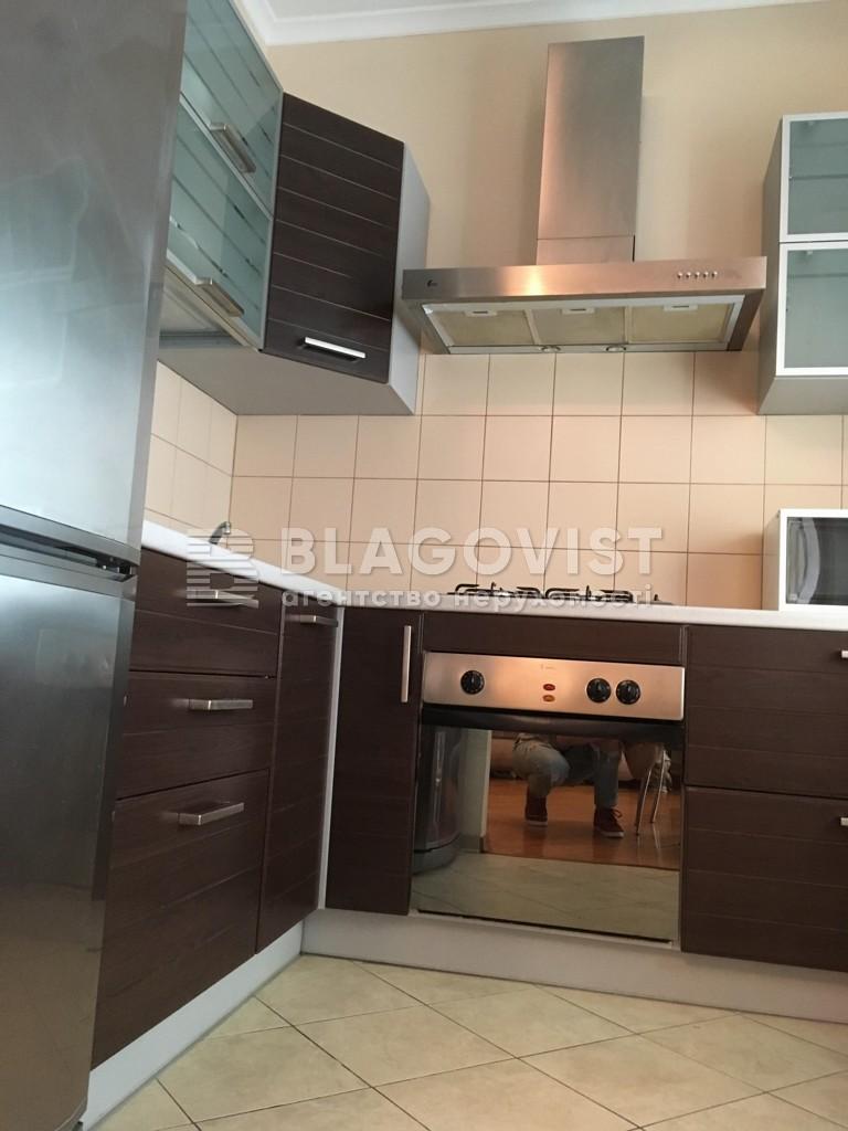 Квартира C-83330, Шелковичная, 13/2, Киев - Фото 14