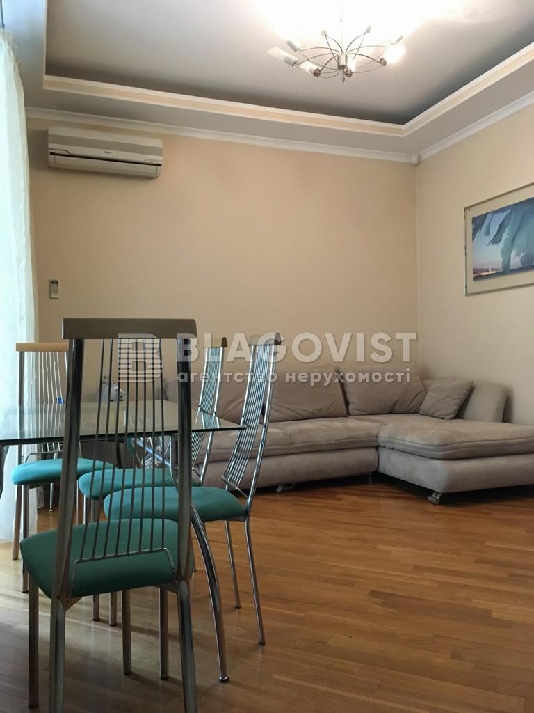 Квартира C-83330, Шелковичная, 13/2, Киев - Фото 6
