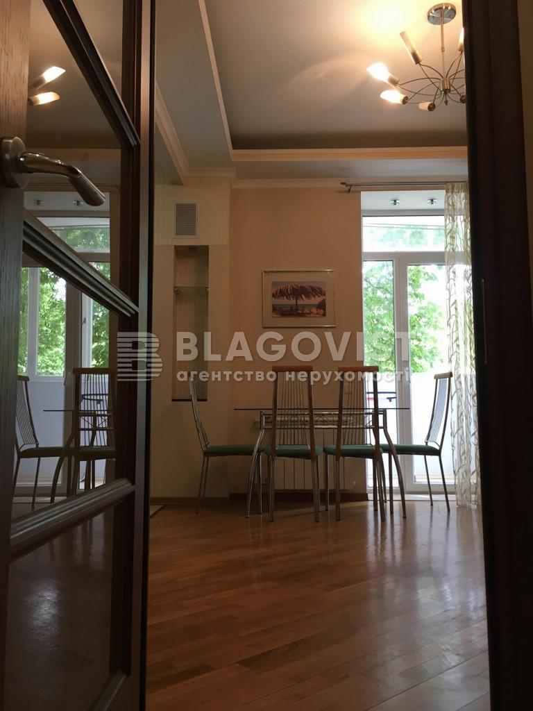 Квартира C-83330, Шелковичная, 13/2, Киев - Фото 7