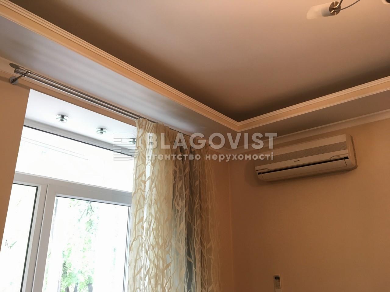 Квартира C-83330, Шелковичная, 13/2, Киев - Фото 8