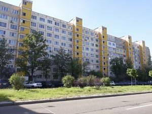 Квартира Шолом-Алейхема, 12, Київ, Z-675076 - Фото