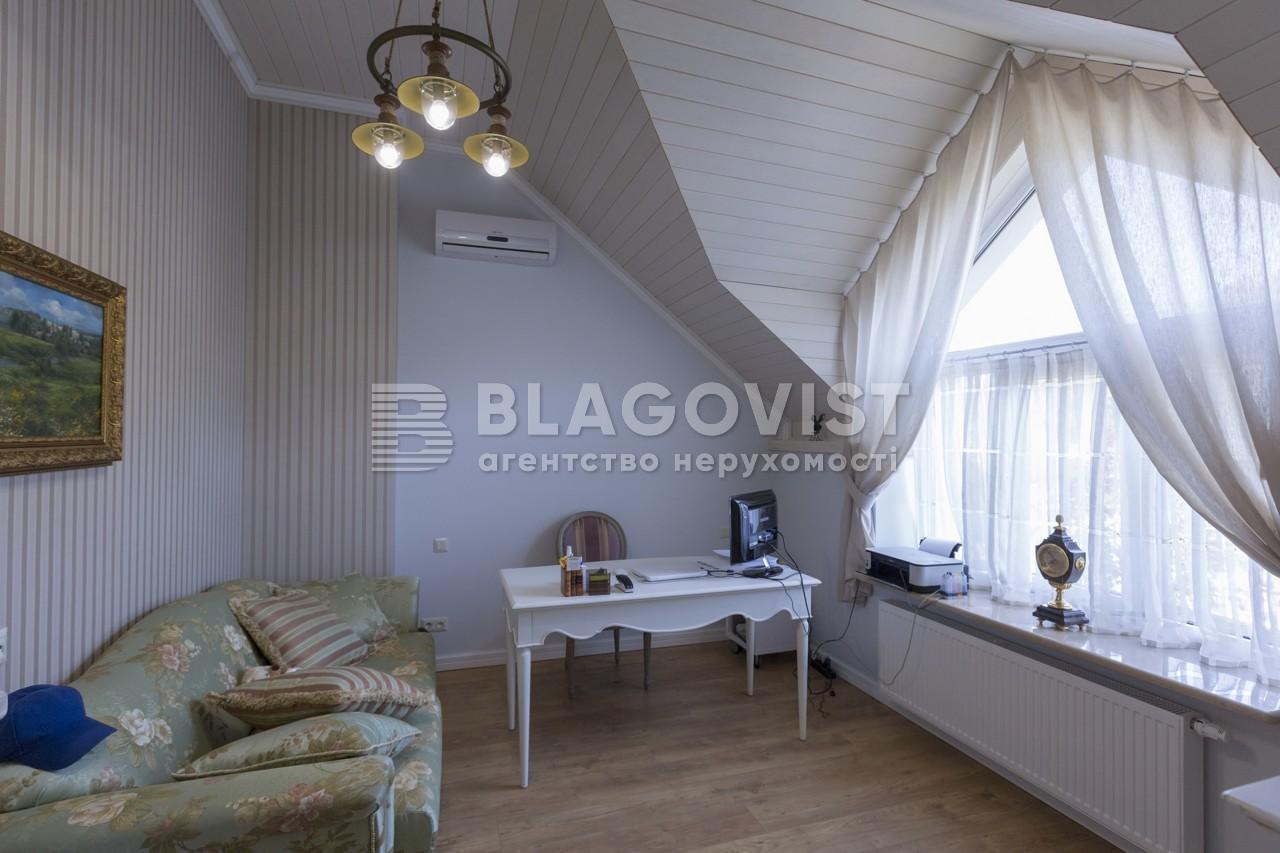 Дом A-108703, Лесники (Киево-Святошинский) - Фото 13