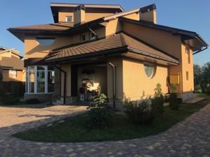 Дом Вишенки, H-41982 - Фото