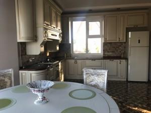 Дом Вишенки, H-41982 - Фото 18