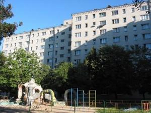 Квартира Бакинська, 37в, Київ, Z-295610 - Фото