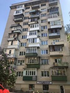 Квартира Гончара О., 51, Київ, H-41984 - Фото