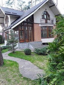 Дом Ломоносова, Ирпень, C-101953 - Фото 1