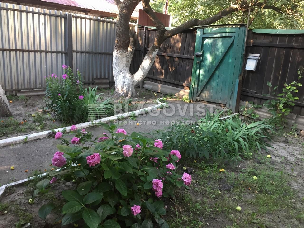 Дом C-104974, Зверинецкая, Киев - Фото 3