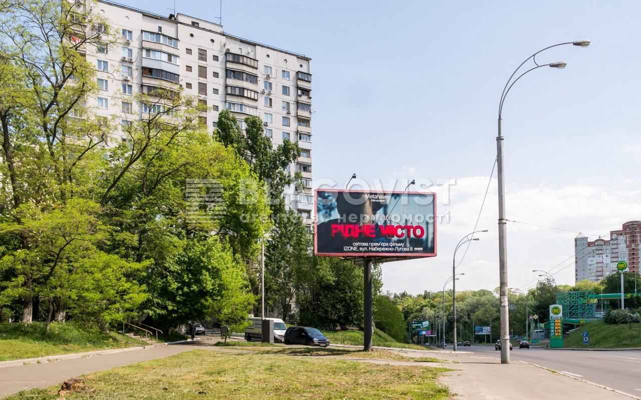 Квартира Z-1005716, Соломенская, 41, Киев - Фото 2