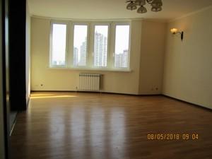 Квартира Днепровская наб., 19, Киев, R-9783 - Фото3