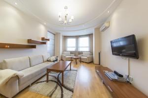 Квартира Шота Руставели, 44, Киев, D-16423 - Фото 3
