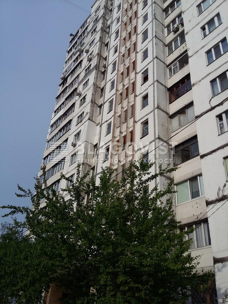 Нежилое помещение, Миропольская, Киев, P-29666 - Фото 11