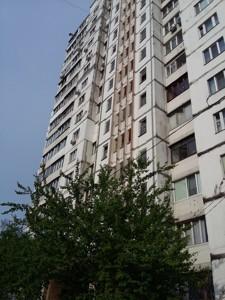 Нежилое помещение, Миропольская, Киев, X-30644 - Фото 4