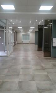 Офис, Коновальца Евгения (Щорса), Киев, Z-580940 - Фото 4