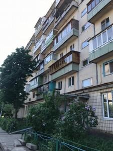 Квартира Архипенка Олександра (Мате Залки), 3, Київ, A-110959 - Фото 15