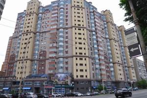 Квартира Чорновола Вячеслава, 25, Київ, Z-647645 - Фото