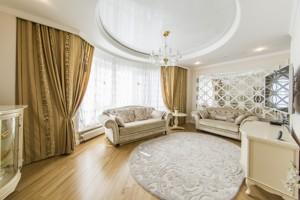 Квартира Барбюса Анри, 37/1, Киев, R-17003 - Фото3