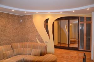 Квартира Святошинская пл., 1, Киев, Z-265809 - Фото3