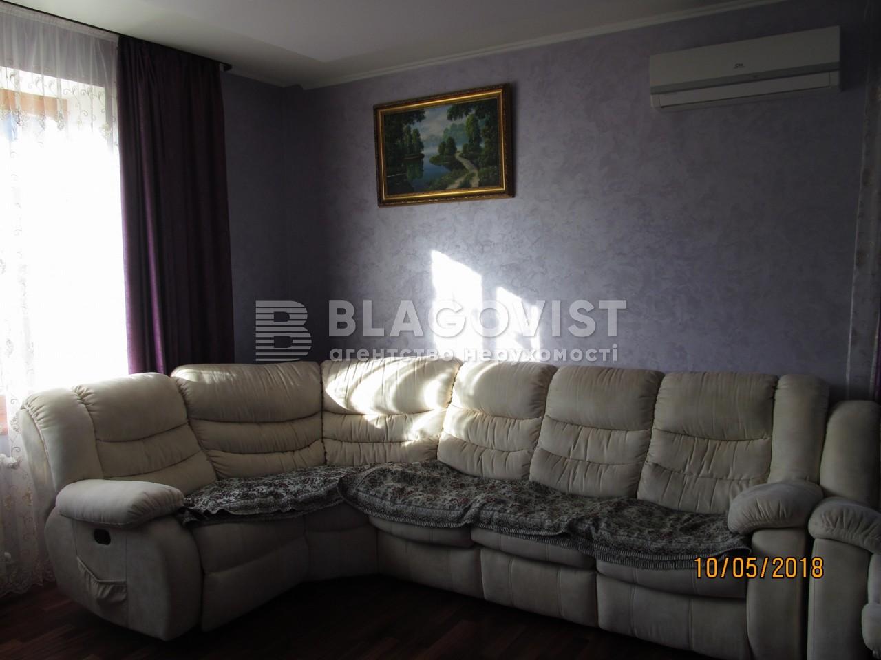 Дом F-40023, Обухов - Фото 10
