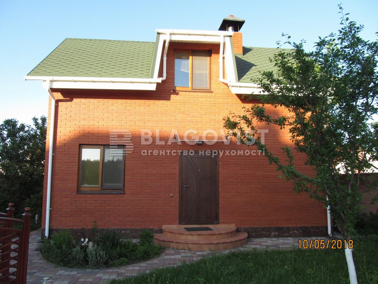 Дом F-40023, Обухов - Фото 33