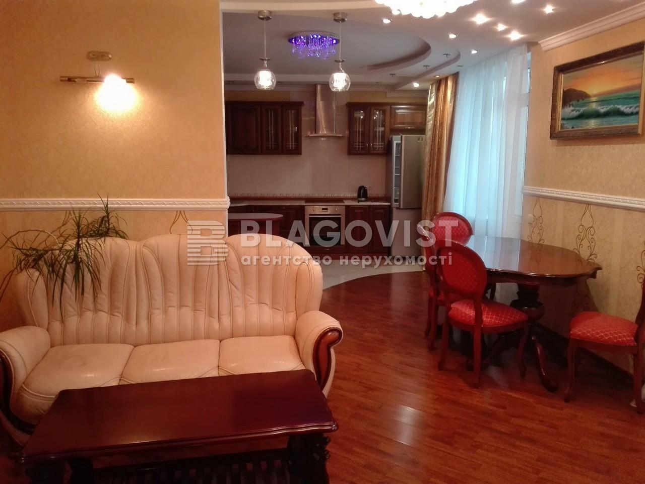 Квартира F-16359, Днепровская наб., 19в, Киев - Фото 10