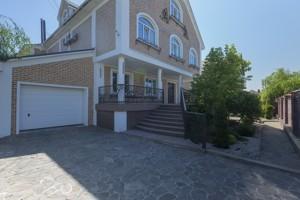 Дом D-33412, Гуровщина - Фото 49