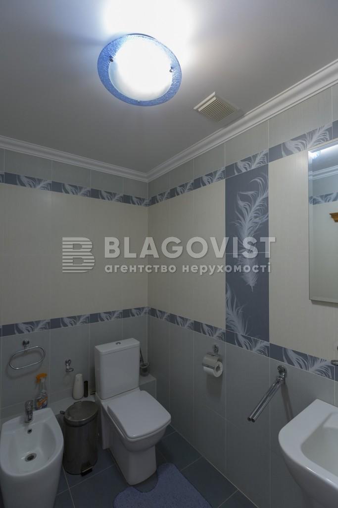 Дом D-33412, Гуровщина - Фото 29