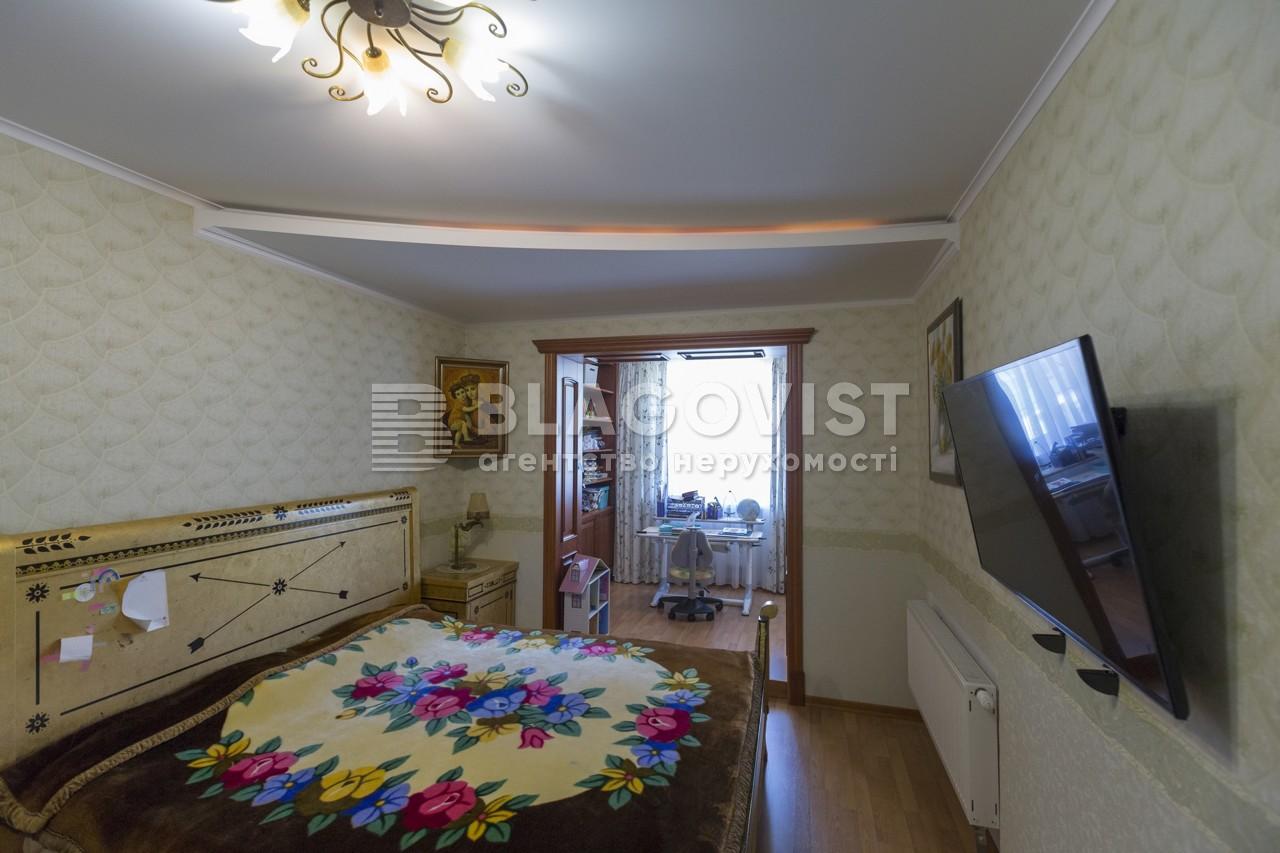 Дом D-33412, Гуровщина - Фото 17
