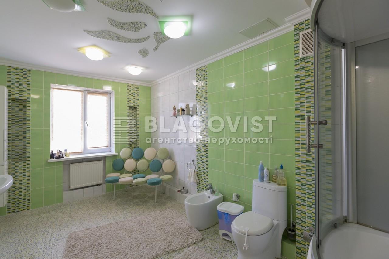 Дом D-33412, Гуровщина - Фото 25