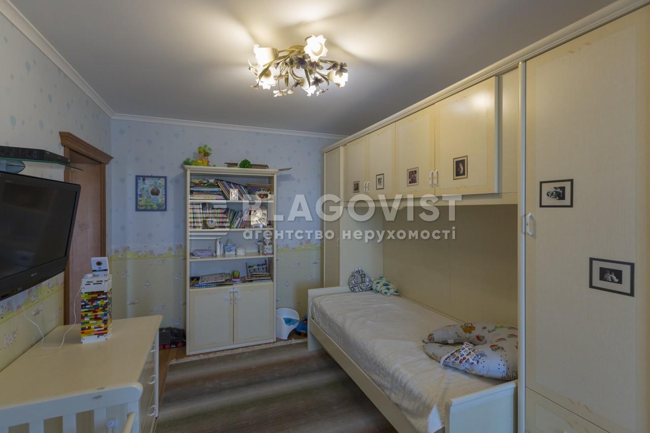 Дом D-33412, Гуровщина - Фото 20