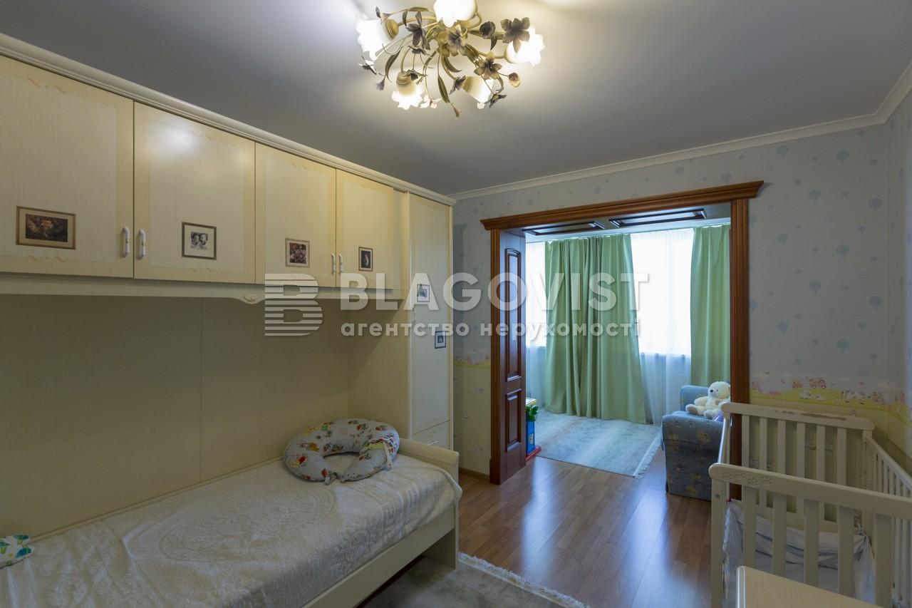 Дом D-33412, Гуровщина - Фото 18