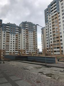 Квартира Данченко Сергея, 28, Киев, Z-665449 - Фото3