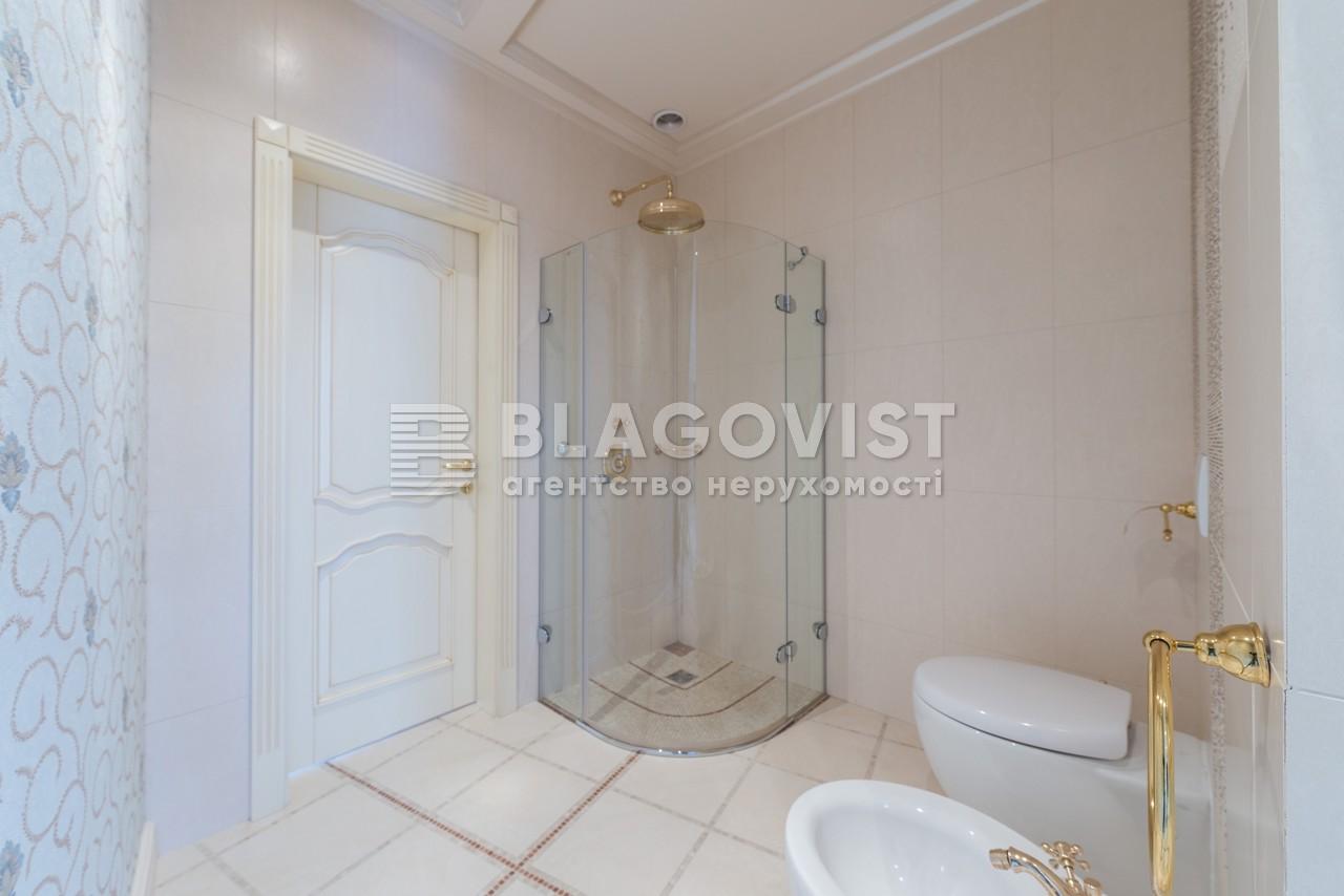 Квартира R-17775, Коновальца Евгения (Щорса), 32а, Киев - Фото 19